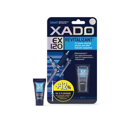 XADO Revitalizant EX120 для гидроусилителя руля и гидравлического оборудования